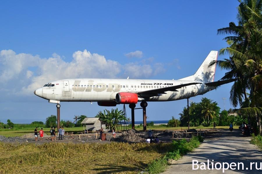 Билеты на Бали