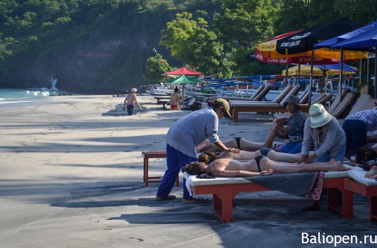 Массаж на пляже Бали