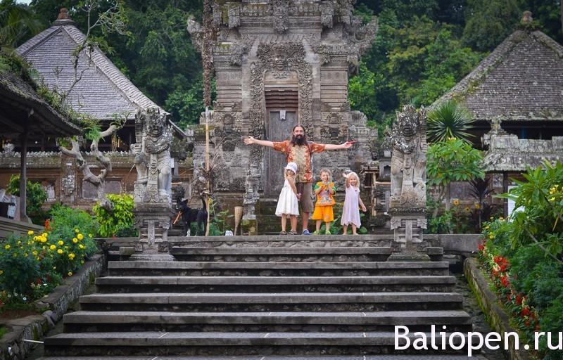 Традиционная деревня на Бали