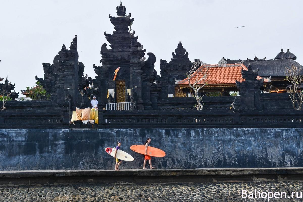 Чангу, Бали
