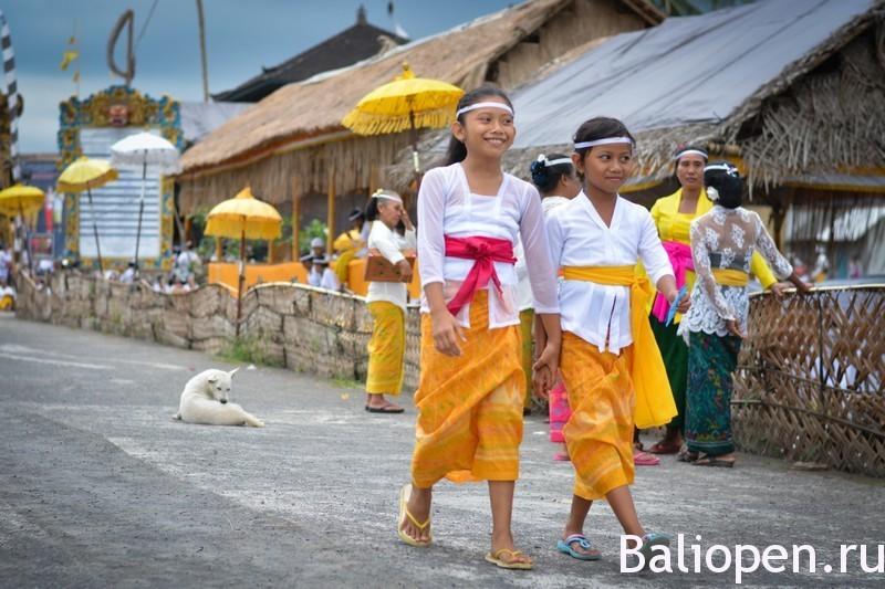 Традиции и обычаи Бали. Рождение ребенка и после.