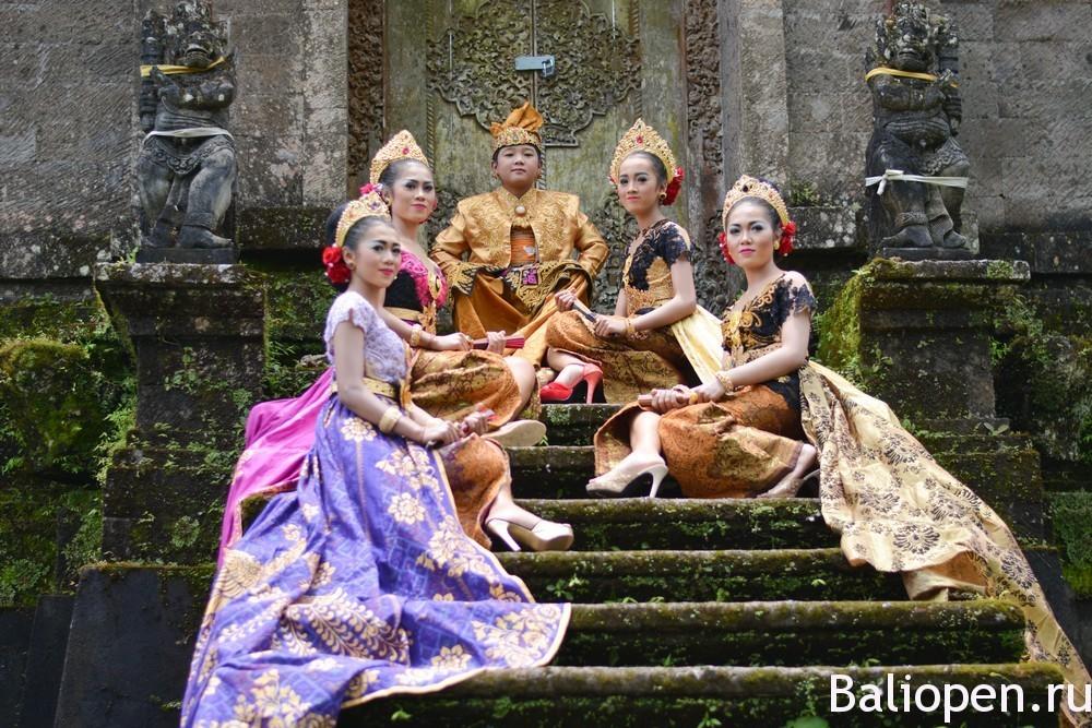 Балийский календарь Павукон (Pawukon calendar)