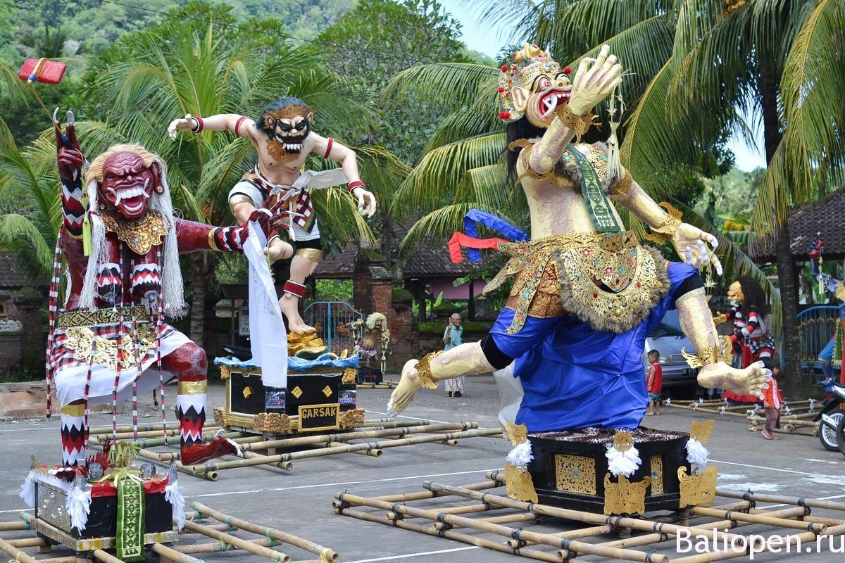 Волшебный праздник Ньепи - балийский новый год