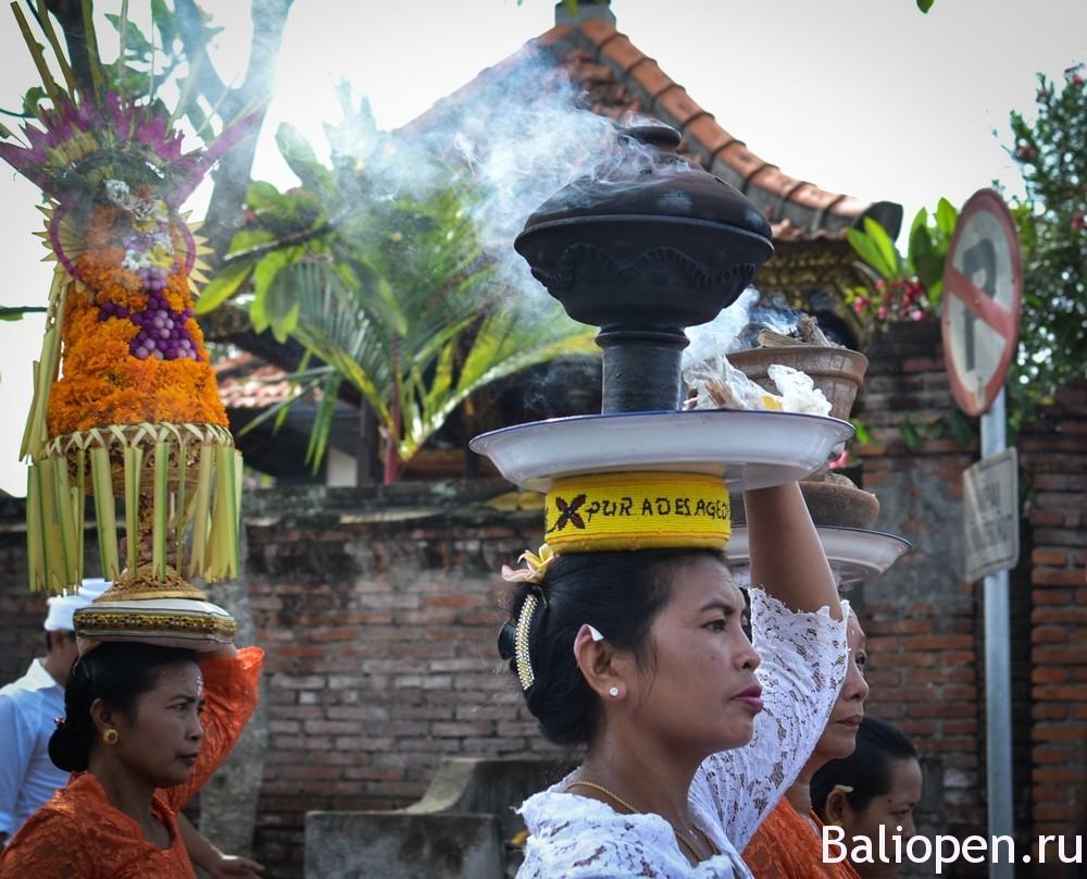 Балийские ассоциации. Церемония.