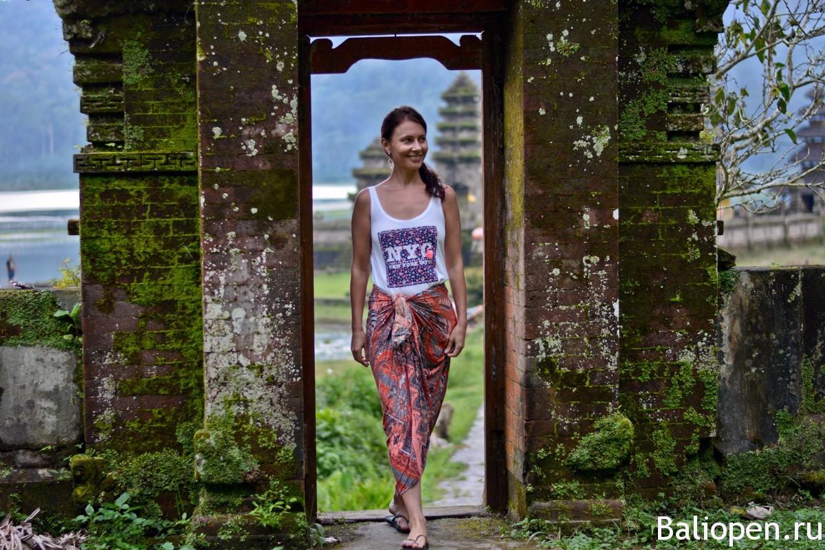 Skype-консультация по Бали авторами блога Baliopen.ru