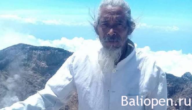 Мангку Бон- хранитель  горы Агунг