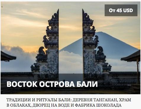 Пура Лемпуянг (Pura Lempuyang) -  удивительный храм среди облаков