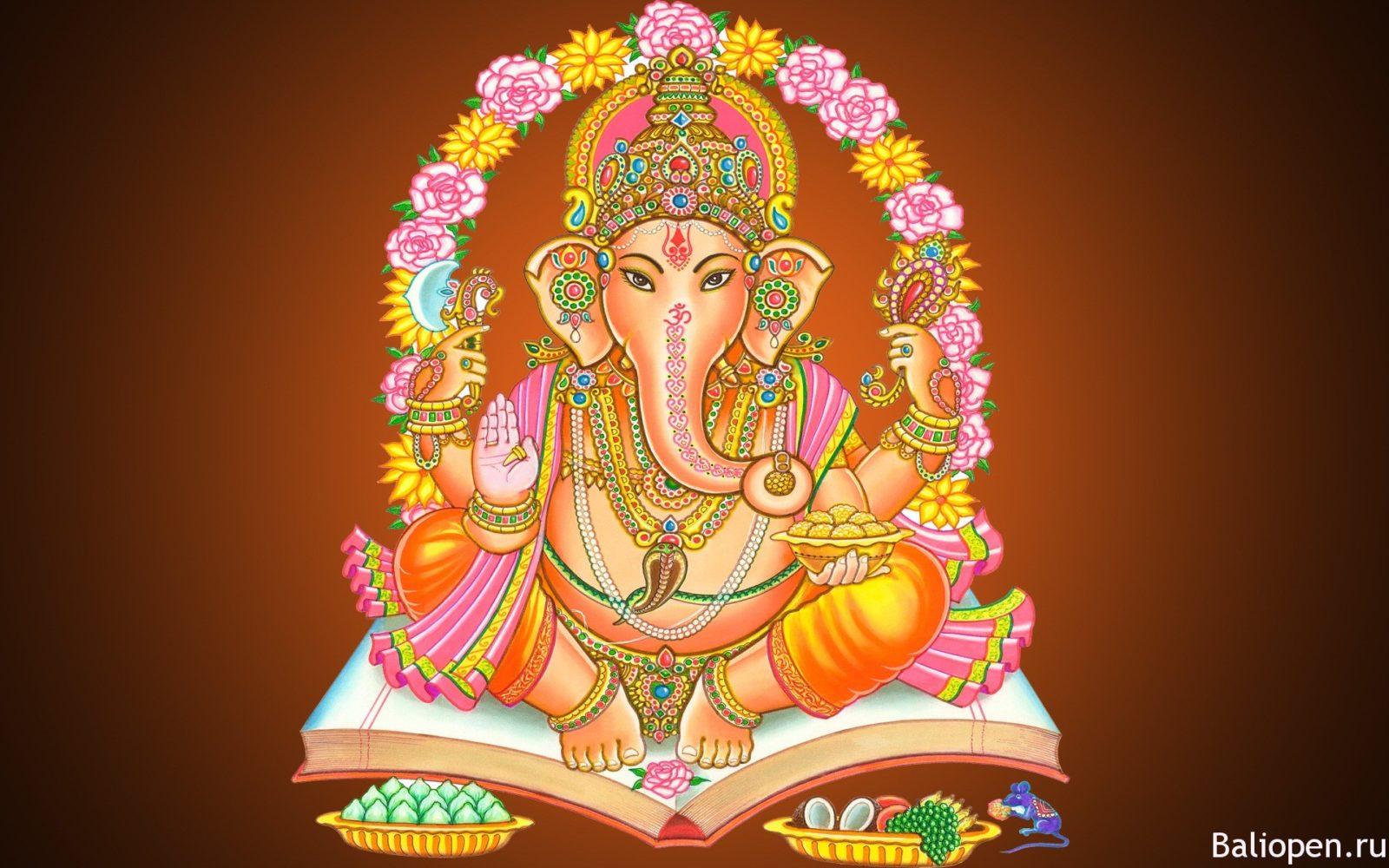 Ганеша - мудрый бог, устраняющий препятствия. Любимец балийцев.