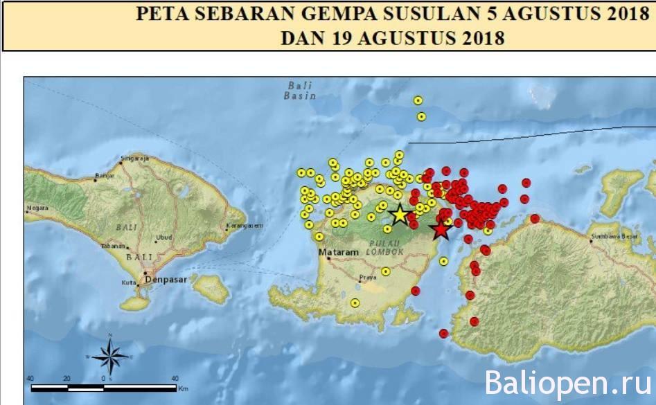 Землетрясение на Бали. Август 2018 года. Хроники.