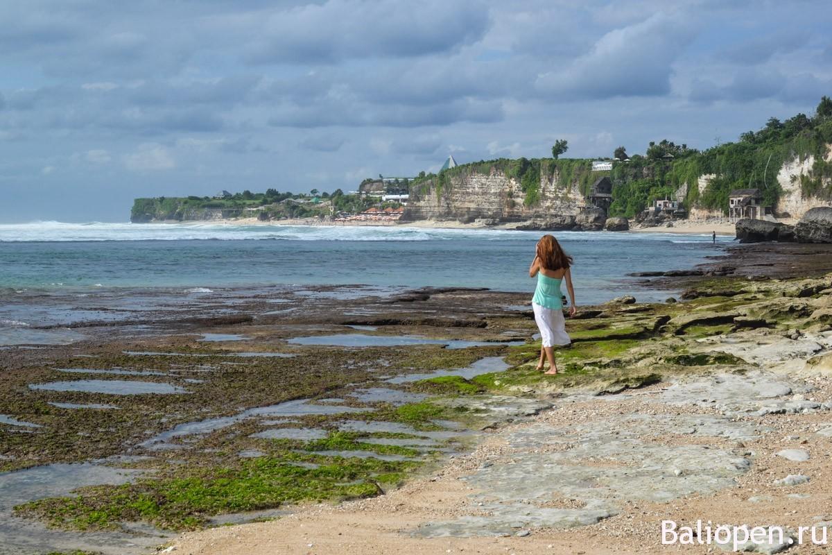 Скалы, волны, серфинг - Bingin beach