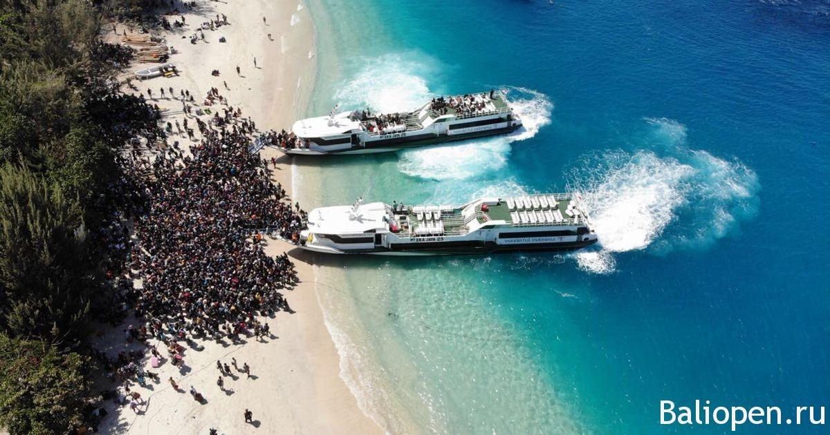 Страховка для путешествия на Бали. Землетрясение на Гили, эвакуация туристов.