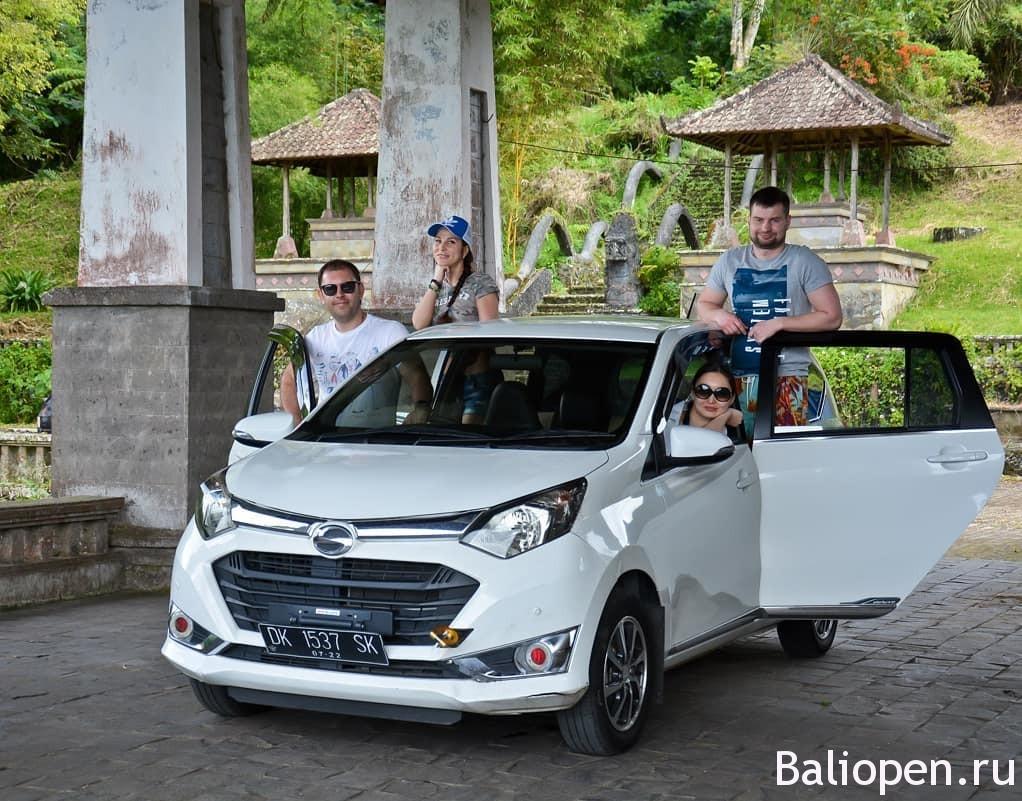 Аренда авто на Бали через интернет по местным ценам.