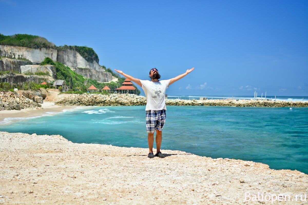 Как попасть на Бали сейчас? Получить официальную визу в Индонезию (211 Single Entry Visit Visa) на 6 месяцев!