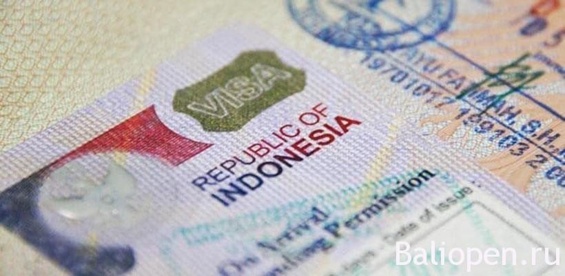Как попасть на Бали сейчас?