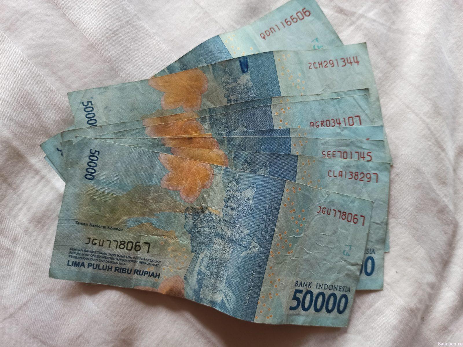 Инструкция по оплате через paysend по индонезийским реквизитам