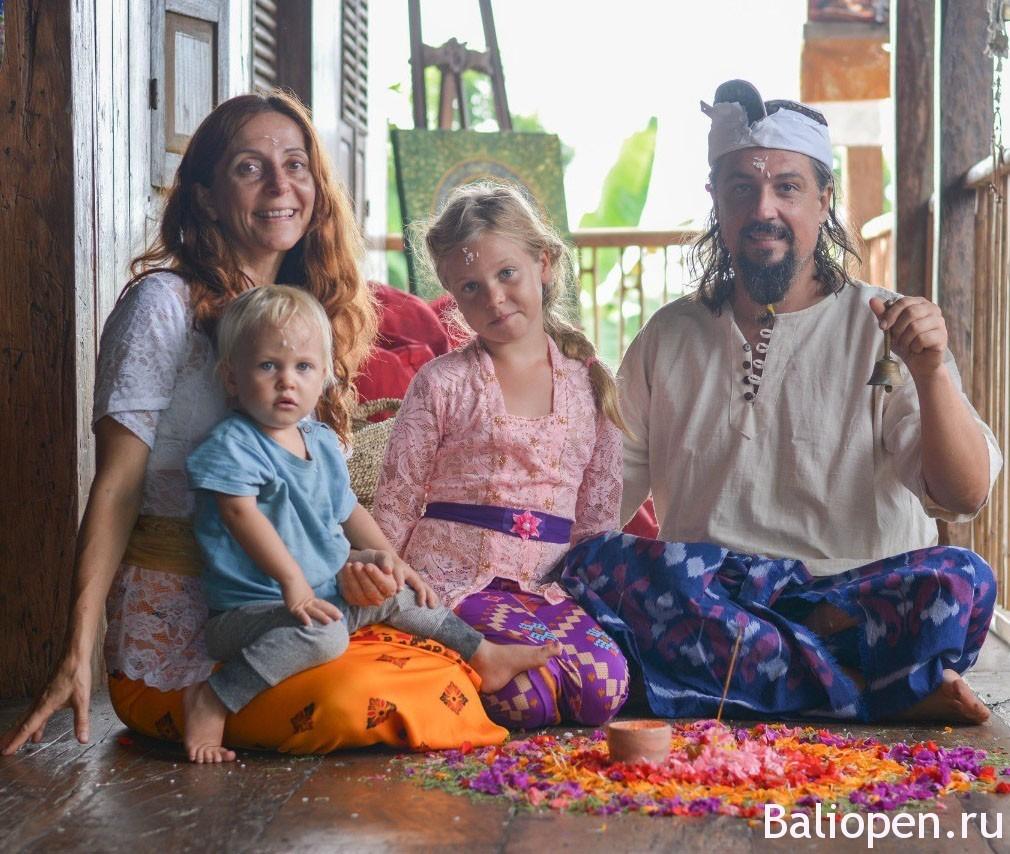 Наша компания на Бали - PT BALI OPEN GROUP